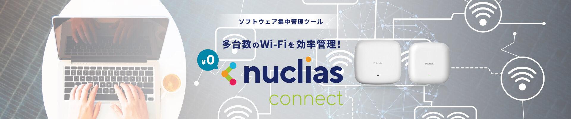 次世代高速Wi-Fi規格 Wi-Fi6 効率性、柔軟性、拡張性が強化され、新規および既存のネットワークで、次世代アプリケーションに対応可能な高速化と要領を実現します。